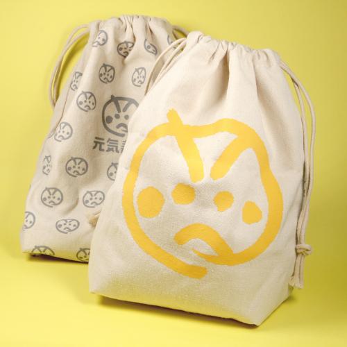 Genki Bag