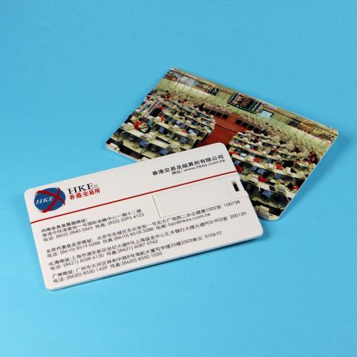 HKEX Card USB